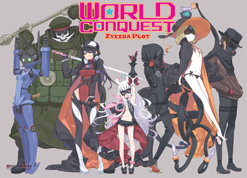 World Conquest Zvezda Plot - Group Keyart 1 Wallscroll, an officially licensed product in our World Conquest Zvezda Wall Scroll Posters department.