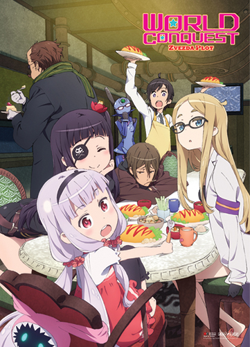 World Conquest Zvezda - Dinner Wall Scroll, an officially licensed product in our World Conquest Zvezda Wall Scroll Posters department.