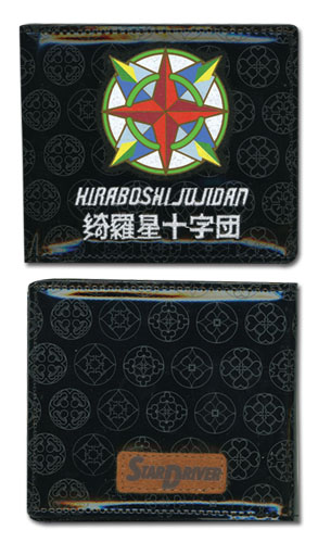 Star Driver Kiraboshi Jujidan Wallet`, an officially licensed product in our Star Driver Wallet & Coin Purse department.