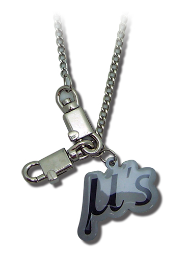 Love Live - U's Wallet Chain, an officially licensed product in our Love Live! Wallet & Coin Purse department.