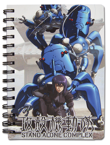 Ghost In The Shell S.A.C Notebook, an officially licensed product in our Ghost In The Shell Stationery department.