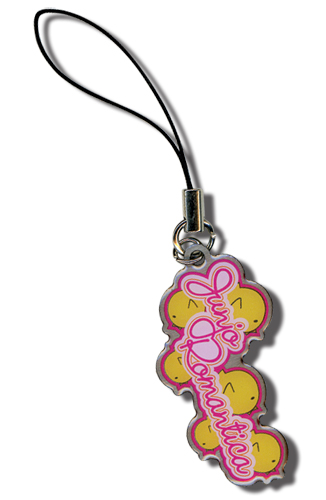 Junjo Romantica Chicks And Logo Cell Phone Charm, an officially licensed product in our Junjo Romantica Costumes & Accessories department.