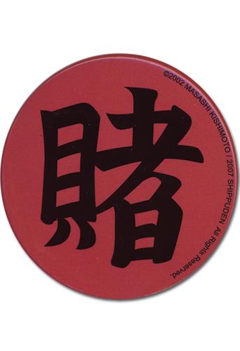 Naruto Shippuden Tsunada 2.1875