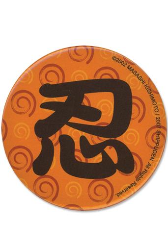 Naruto Shippuden Shinobi 2.1875