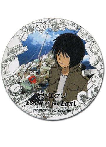 Eden Of The East Akira Button, an officially licensed Eden Of The East product at B.A. Toys.