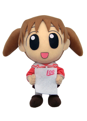 Azumanga Daioh Chiyo Plush, an officially licensed product in our Azumanga Plush department.