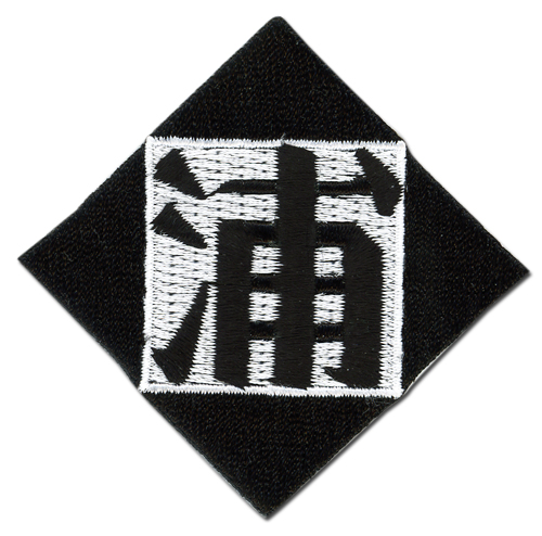 Bleach Urahara Symbol Patch, an officially licensed product in our Bleach Patches department.