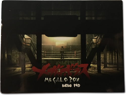 Megalobox - Ring Stage Memo Pad officially licensed Megalobox Stationery product at B.A. Toys.