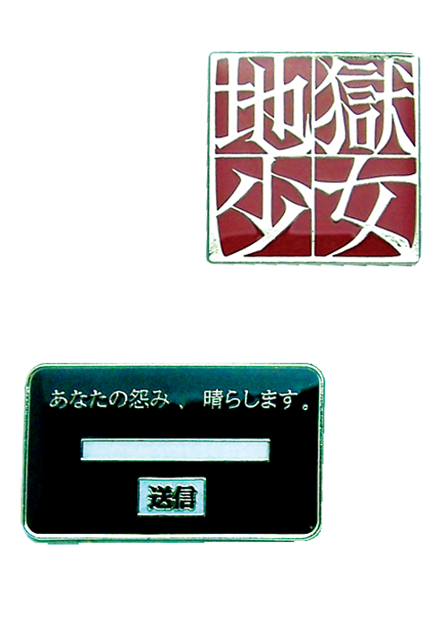 Hell Girl Logo & Home Page Metal Pin Set, an officially licensed product in our Hell Girl Pins & Badges department.