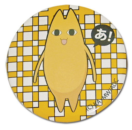 Azumanga Daioh Chiyo's Daddy Button, an officially licensed Azumanga Button