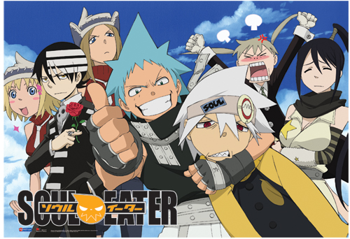 Soul Eater Sky Fabric Poster, an officially licensed product in our Soul Eater Posters department.
