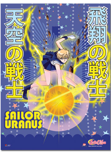 Sailormoon S Sailor Uranus Fabric Poster, an officially licensed product in our Sailor Moon Posters department.