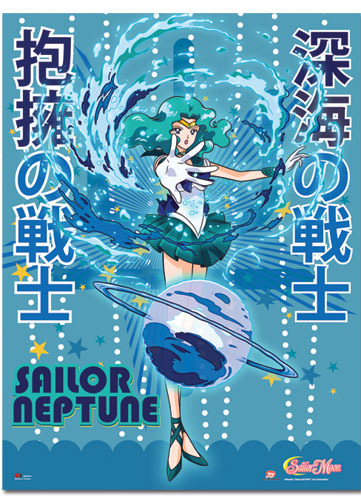 Sailormoon Sailor Neptune Fabric Poster, an officially licensed product in our Sailor Moon Posters department.