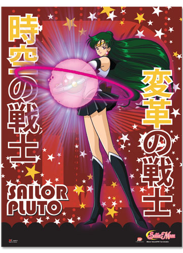 Sailormoon S Sailor Pluto Fabric Poster, an officially licensed product in our Sailor Moon Posters department.