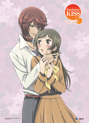 Kamisama Kiss - Kurama & Nanami Fabric Poster, an officially licensed product in our Kamisama Kiss Posters department.