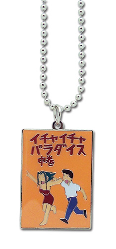 Naruto Shippuden Makeout Paradise Necklace, an officially licensed product in our Naruto Shippuden Jewelry department.
