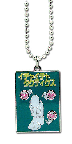 Naruto Shippuden Makeout Tactics Necklace, an officially licensed product in our Naruto Shippuden Jewelry department.