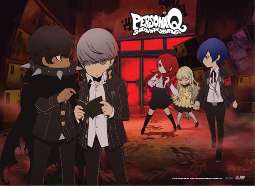 Persona Q - Labyrinth Fabric Poster, an officially licensed product in our Persona Posters department.