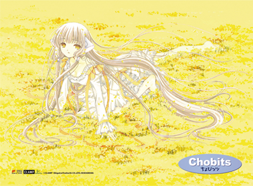 Chobits - Chii Fabric Poster, an officially licensed product in our Chobits Posters department.