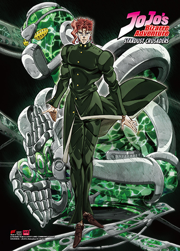 Jojo - Kakyoin Fabric Poster, an officially licensed product in our Jojo'S Bizarre Adventure Posters department.