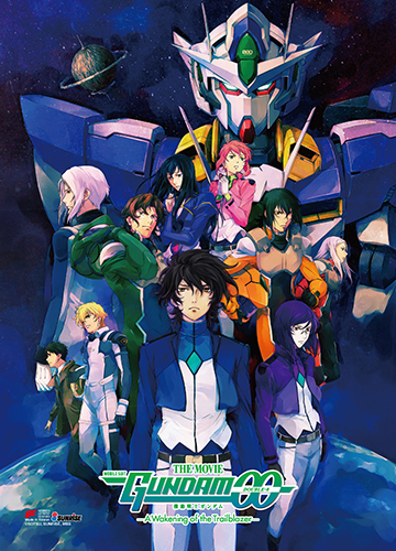 Gundam 00 - Key Art Fabric Poster, an officially licensed Gundam 00 product at B.A. Toys.