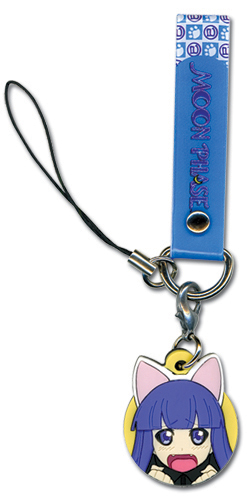 Moon Phase Hazuki Pvc Cell Phone Strap officially licensed product at B.A. Toys.