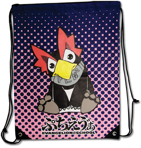 Puchi Eva Penpen Drawstring Bag, an officially licensed Punchi Eva Bag