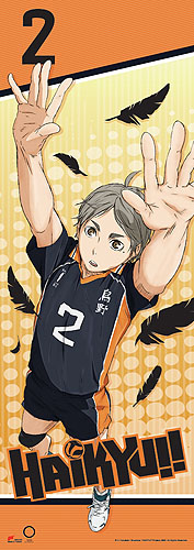 Haikyu!! - Sugarwara Human Size Wallscroll, an officially licensed product in our Haikyu!! Wall Scroll Posters department.