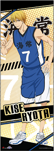 Kuroko's Basketball - Kise Human Size Special Edition Wall Scroll, an officially licensed product in our Kuroko'S Basketball Wall Scroll Posters department.