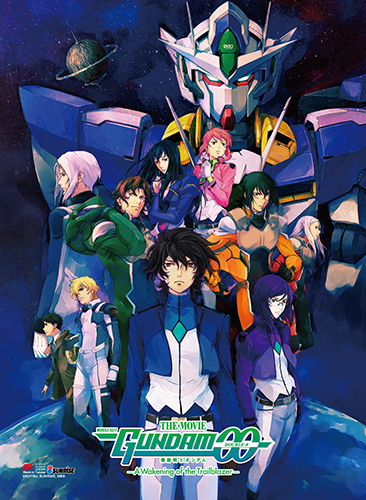 Gundam 00 - Key Art High-End Wall Scroll, an officially licensed product in our Gundam 00 Wall Scroll Posters department.