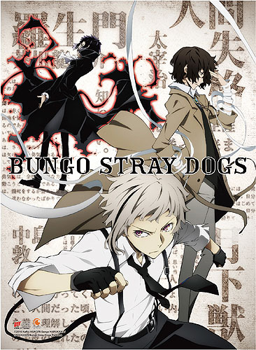 Bungo Stray Dogs - Teaser Art High-End Wall Scroll, an officially licensed Bungo Stray Dogs product at B.A. Toys.