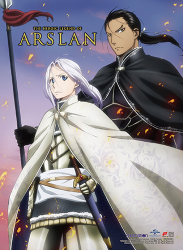 Heroic Legend Of Arslan - Key Art 02 High-End Wall Scroll, an officially licensed product in our Heroic Legend Of Arslan Wall Scroll Posters department.