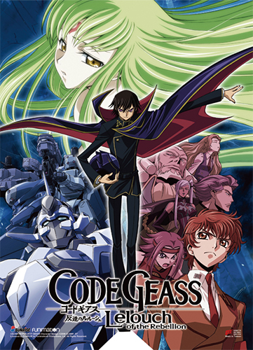 Code Geass - Key Art High-End Wall Scroll, an officially licensed product in our Code Geass Wall Scroll Posters department.