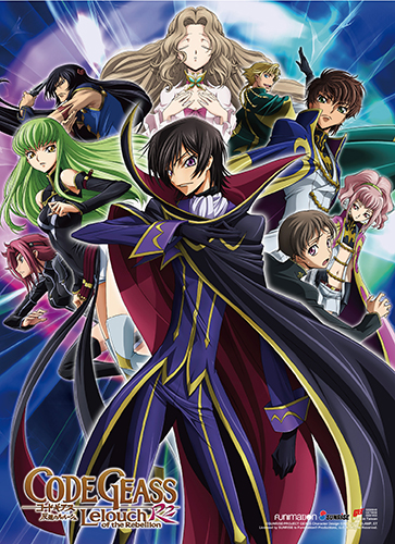 Code Geass S2 - Key Art 1 High-End Wall Scroll, an officially licensed product in our Code Geass Wall Scroll Posters department.
