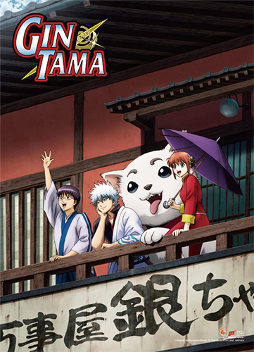 Gintama S3 - Key Art 3 High-End Wall Scroll, an officially licensed product in our Gintama Wall Scroll Posters department.