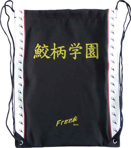 Free! - Samezuka Sc Jacket Drawstring Bag, an officially licensed product in our Free! Bags department.
