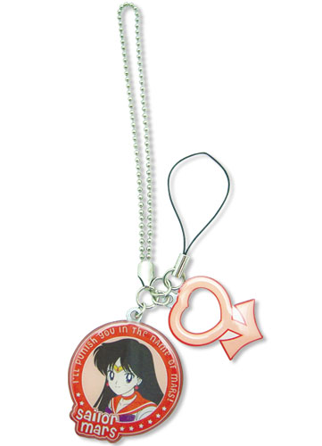 Sailormoon Sailor Mars & Symbol Metal Cellphone Charm, an officially licensed product in our Sailor Moon Costumes & Accessories department.