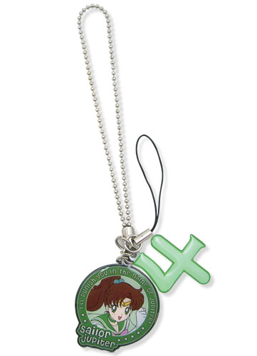 Sailormoon Sailor Jupiter & Symbol Metal Cellphone Charm, an officially licensed product in our Sailor Moon Costumes & Accessories department.