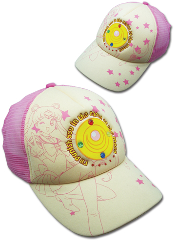 Sailormoon Sailor Moon Cap, an officially licensed product in our Sailor Moon Hats, Caps & Beanies department.