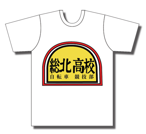 Yowamushi Pedal - Sohoku Sublimation Style T-Shirt L, an officially licensed product in our Yowamushi Pedal T-Shirts department.
