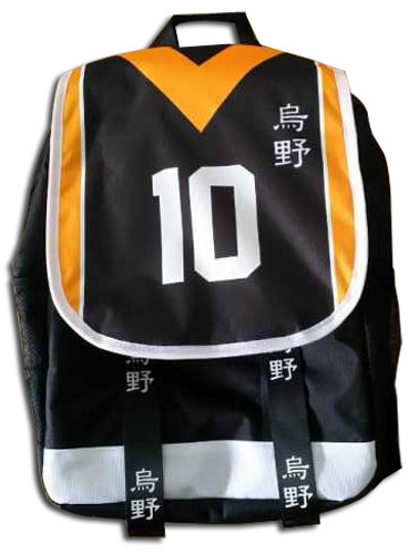 Haikyu!! - Karasuno 10 Backpack, an officially licensed product in our Haikyu!! Bags department.