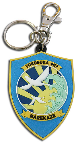 High School Fleet - Harekaze Emblem Pvc Keychain, an officially licensed product in our High School Fleet Key Chains department.
