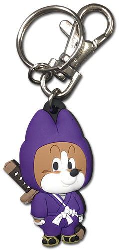 Dragon Ball Super - Sd Shu Pvc Keychain, an officially licensed product in our Dragon Ball Super Key Chains department.
