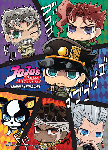 Jojo's Bizarre Adventure - Group Sd Wall Scroll, an officially licensed product in our Jojo'S Bizarre Adventure Wall Scroll Posters department.