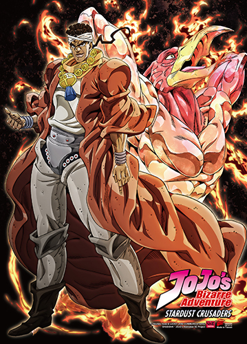 Jojo - Audol Wall Scroll, an officially licensed product in our Jojo'S Bizarre Adventure Wall Scroll Posters department.