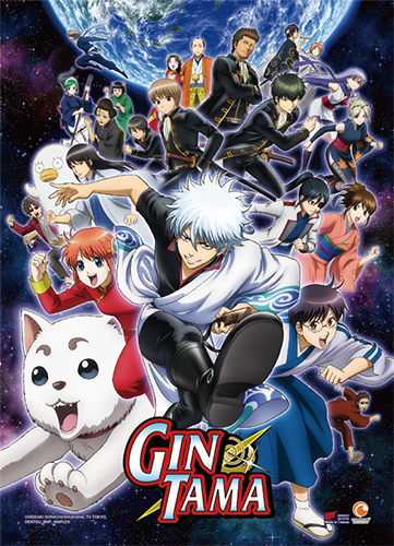 Gintama S3 - Key Art Wall Scroll, an officially licensed product in our Gintama Wall Scroll Posters department.