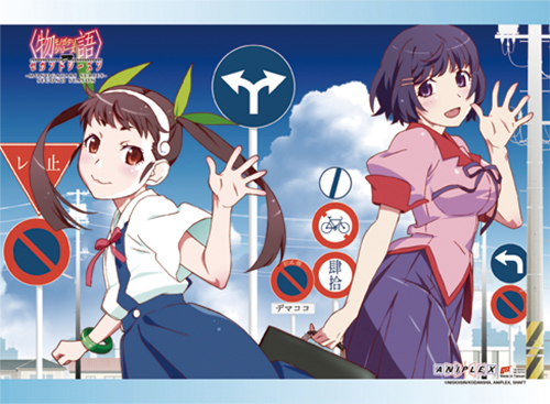 Monogatari Series 2Nd Season - Mayoi & Tsubasa Wall Scroll, an officially licensed product in our Monogatari Series Wall Scroll Posters department.