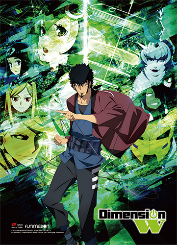 Dimension W - Key Art 1 Wall Scroll, an officially licensed product in our Dimension W Wall Scroll Posters department.