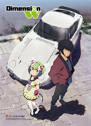 Dimension W - Key Art 2 Wall Scroll, an officially licensed product in our Dimension W Wall Scroll Posters department.
