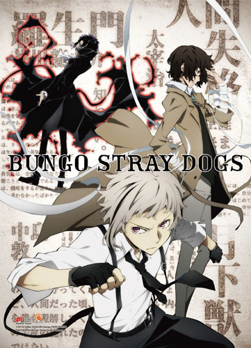 Bungo Stray Dogs - Teaser Art Wall Scroll, an officially licensed Bungo Stray Dogs product at B.A. Toys.